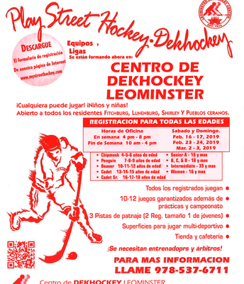 Leominster Dek Hockey (Spanish)
