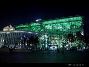 Global Greening in Korea