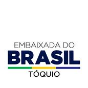 Setor Educacional - Embaixada do Brasil em Tóquio