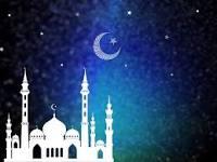 Ramadan Kareem - Happy Ramadan