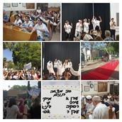 חגיגות בני ובנות המצווה