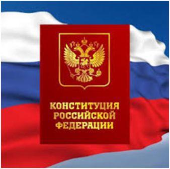 Толерантность в России