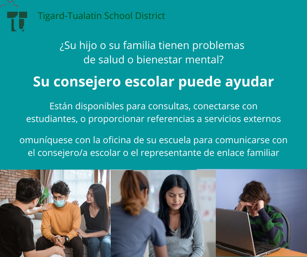 Spanish poster of Mental Health support with the same text as above.