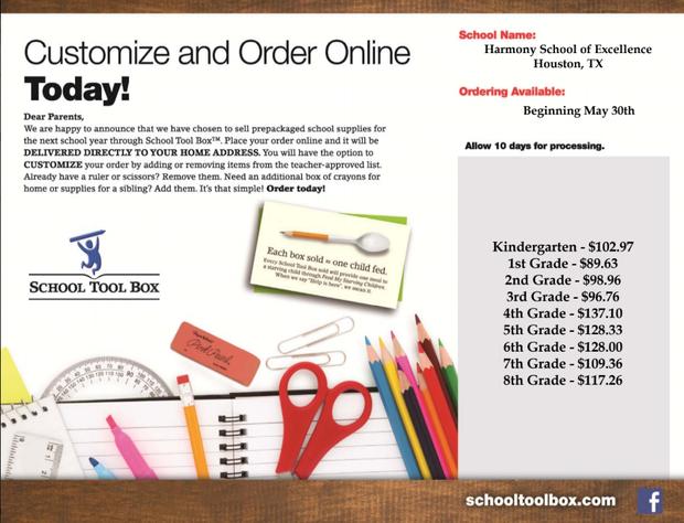 HSE-Houston School supply lists