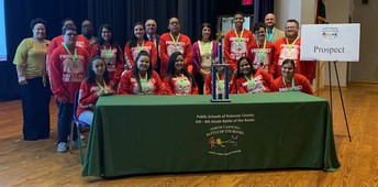 First Place: Prospect Elementary