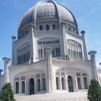 BLOCK MUSEUM AND BAHA'I TEMPLE VISIT