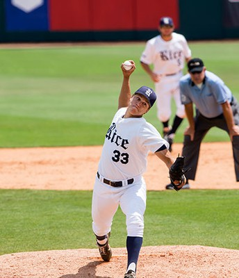 Rice vs FIU Baseball