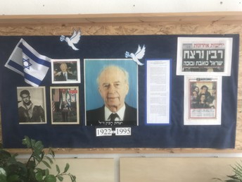 טקס יום הזיכרון יצחק רבין