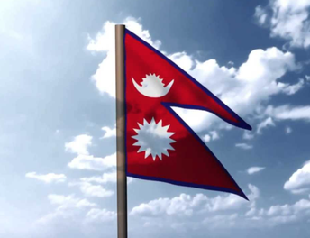 Flag of the Month - Nepal