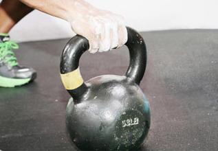 Strength & Conditioning Schedule Reminder: