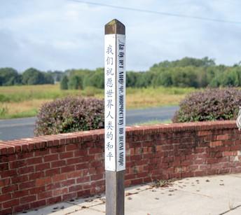 The Peace Pole
