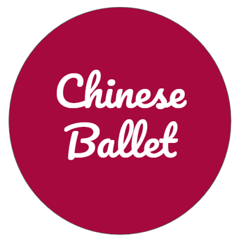 Now Introducing: Chinese Ballet