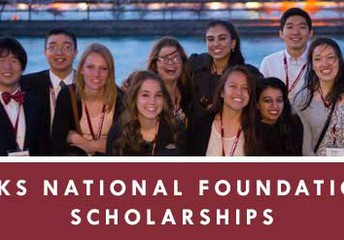 Elks National Foundation Scholarship Programs deadline 11/15/2021