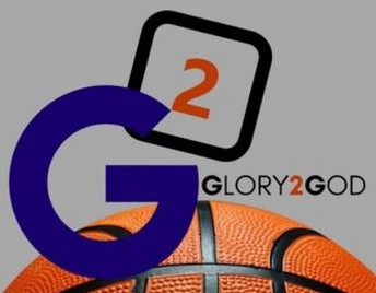 UPCOMING AGES 5-8 BASKETBALL LEAGUE (JANUARY 29-MARCH 16, 2019)