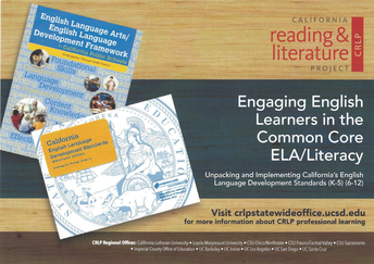 Engaging the English Learner in Designated & Integrated ELD