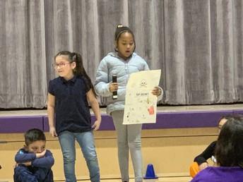 2nd Grade Celebration!