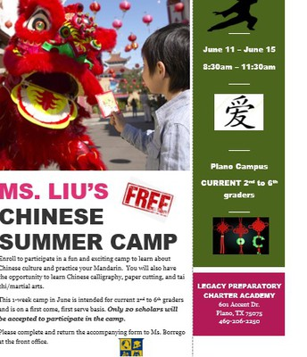 Chinese Summer Camp 2nd-6th grade