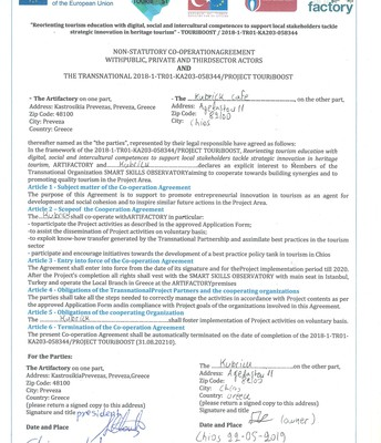 SMART SKILLS OBSERVATORY Signed Agreements_ARTIFACTORY_04