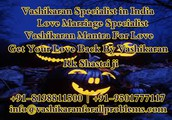Vashikaran Specialist in India