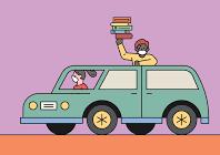 Material Pickup/Return Day