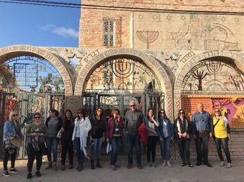 בית הכנסת התוניסאי
