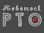 Hobomock PTO Updates
