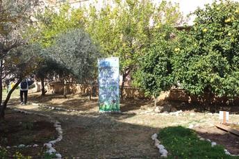 חוגגים בגינה האקולוגית החדשה
