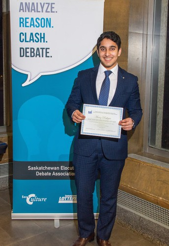 2020 Youth Volunteer Award - Mueez Rafiquie