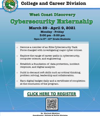 Cybersecurity Externship