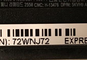 Serial Number/Service Tag Number