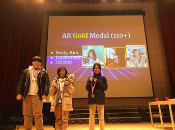 AR Gold Medal Winners