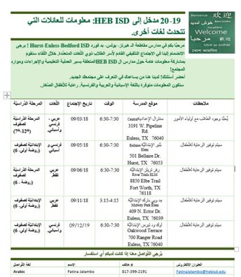 More Information in Arabic