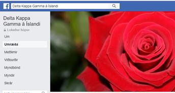 Facebook síðan okkar er líka gagnleg.