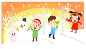 click to view winter vacation flyer