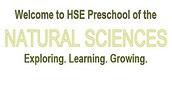 HSE Preschool of the Natural Sciences