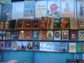 Без книг никуда