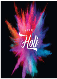 Holi (Sunday, March 28th to Monday March 29th)