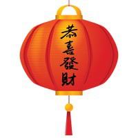 PHS Asian Festival