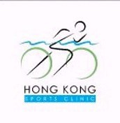 Hong Kong Sports Clinic