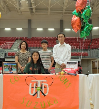 The Nishino Family
