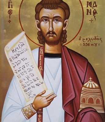 St. Romanos the Melodist, Patron Saint of Orthodox Church Musicians