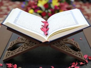 Quran Award Ceremony