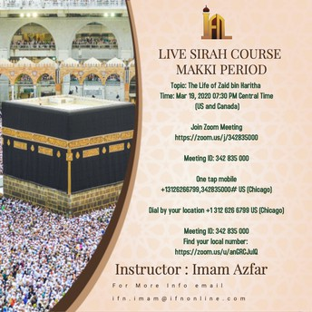 Weekly sirah program with the Imam