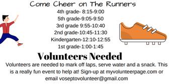 Ven a animar a los niños o ven a ayudar