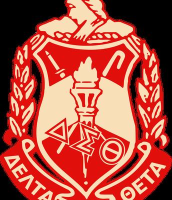 Ventura County Alumnae Chapter (VCAC) of Delta Sigma Theta Sorority, Inc. Achievement Scholarship