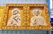 Резной диптих