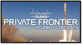 Private Frontier Student Contest