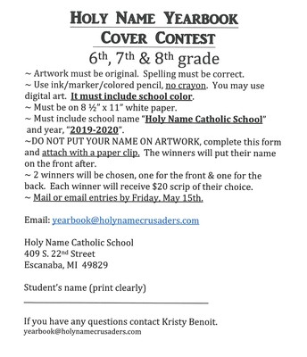 2019-2020 yearbook cover contest for grades 6th, 7th and 8th