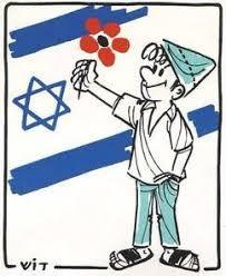 """מקומות אחרונים....השתלמות בשלומי : """"תקשוב בתרבות יהודית-ישראלית ובמקצועות רבי מלל"""" 15-17/3/2020"""