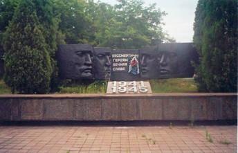 Мемориал заводчанам, погибшим в годы Великой Отечественной войны